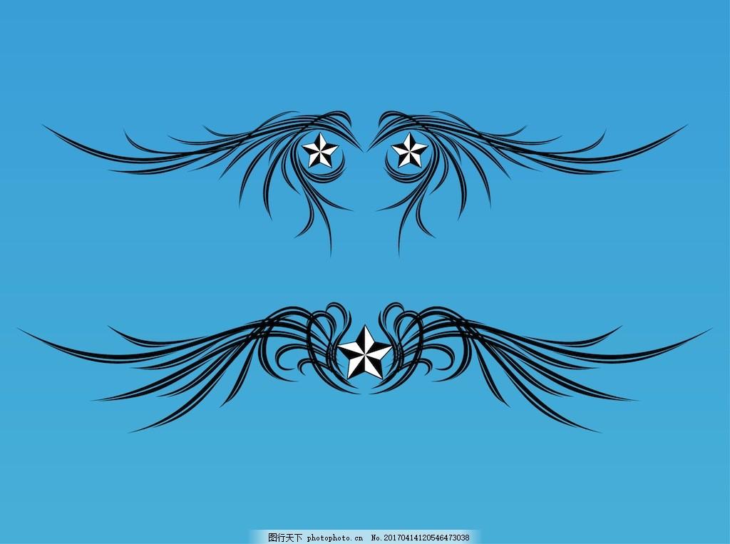 翅膀纹身图案 翅膀图标 翅膀 手绘翅膀 矢量翅膀 矢量素材 图标 图标