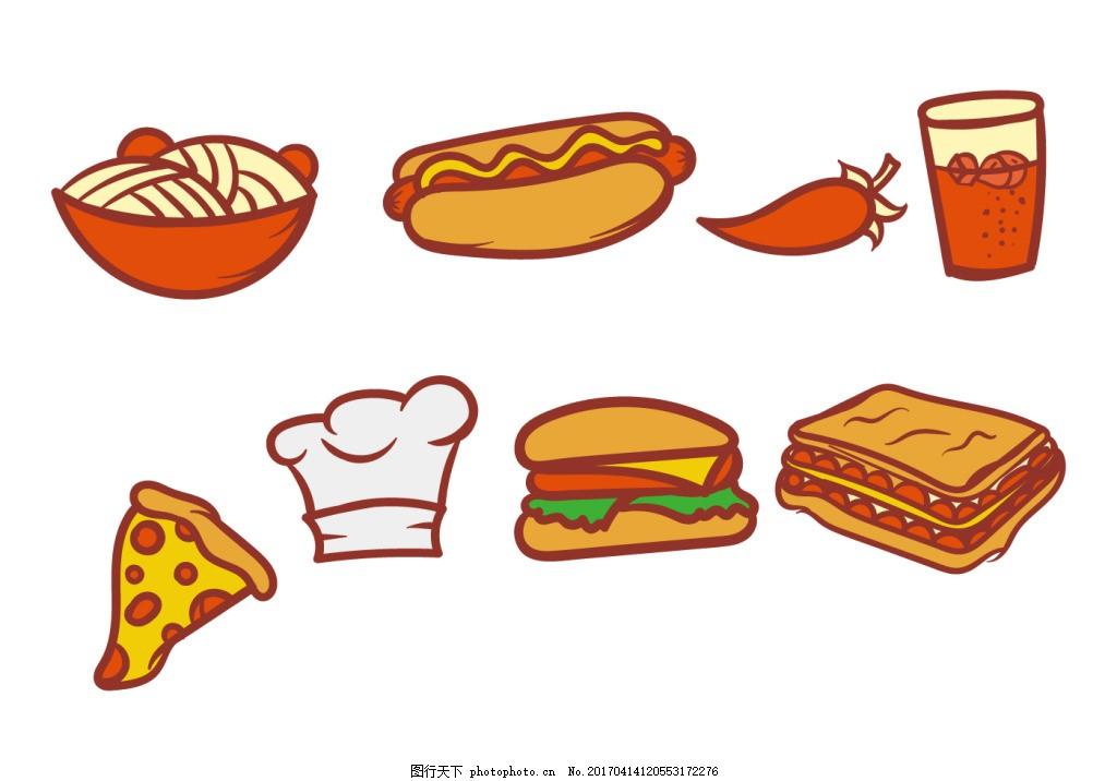 矢量手绘美食图标 食物图标 扁平化食物 食物 美食 美食插画 矢量素材