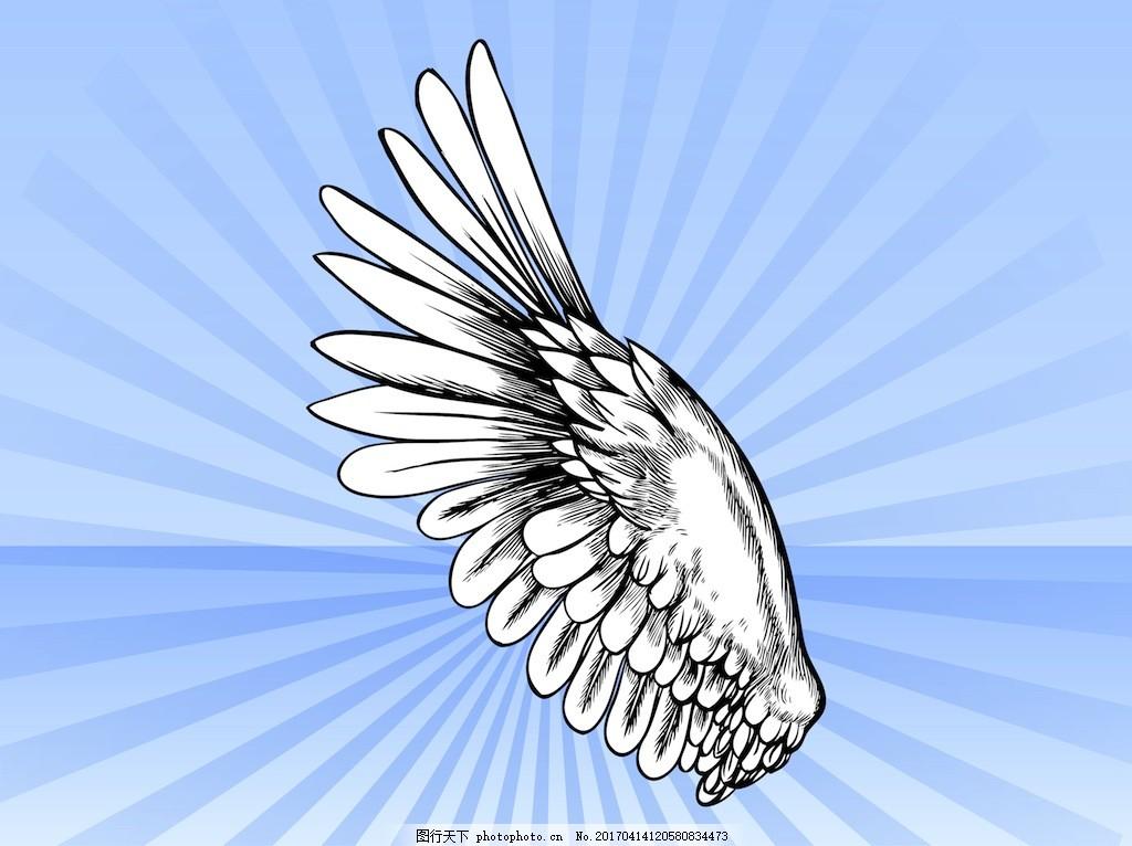 翅膀图案矢量素材 翅膀图标 翅膀 手绘翅膀 矢量翅膀 矢量素材 图标