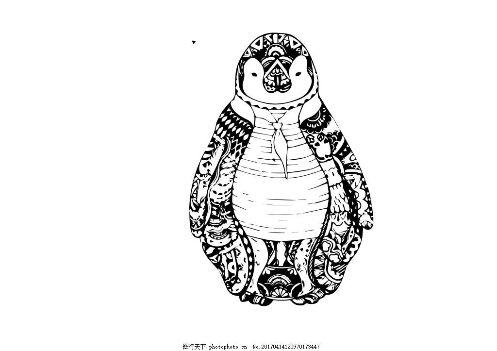 企鹅描线图案 手绘 线条 黑白 墨稿 花纹