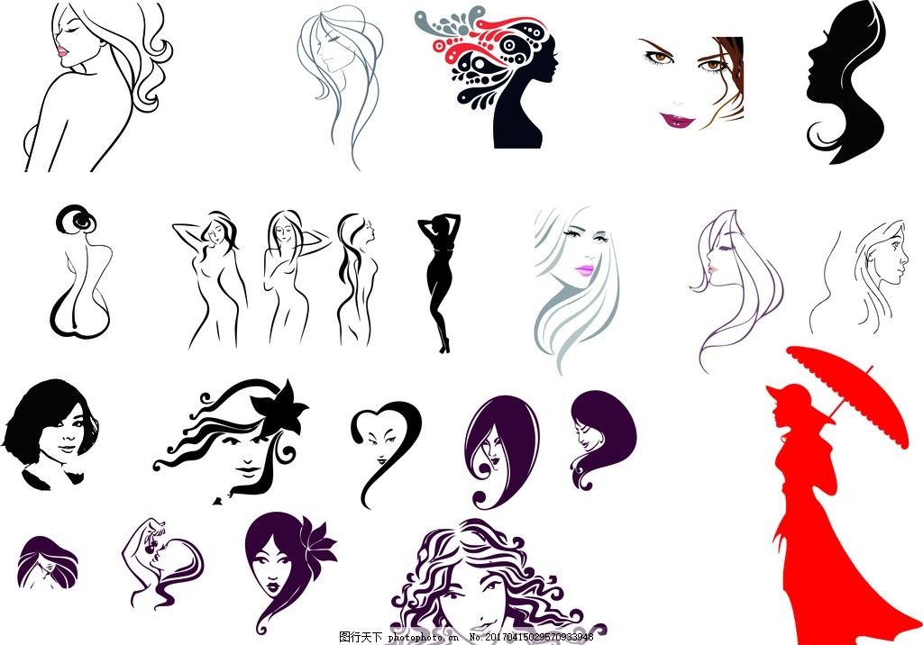 女人简笔画 美女 脸部线条图 矢量图 美容美发
