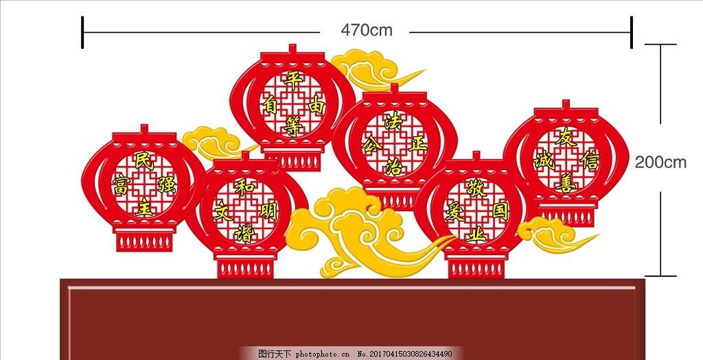 灯笼中国梦雕塑