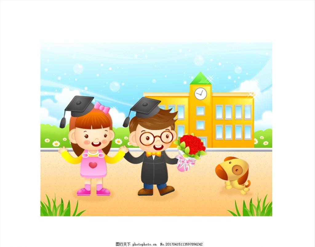 毕业 学士服 学士服 毕业 学生 博士帽 学士帽 学校 校园 卡通 设计