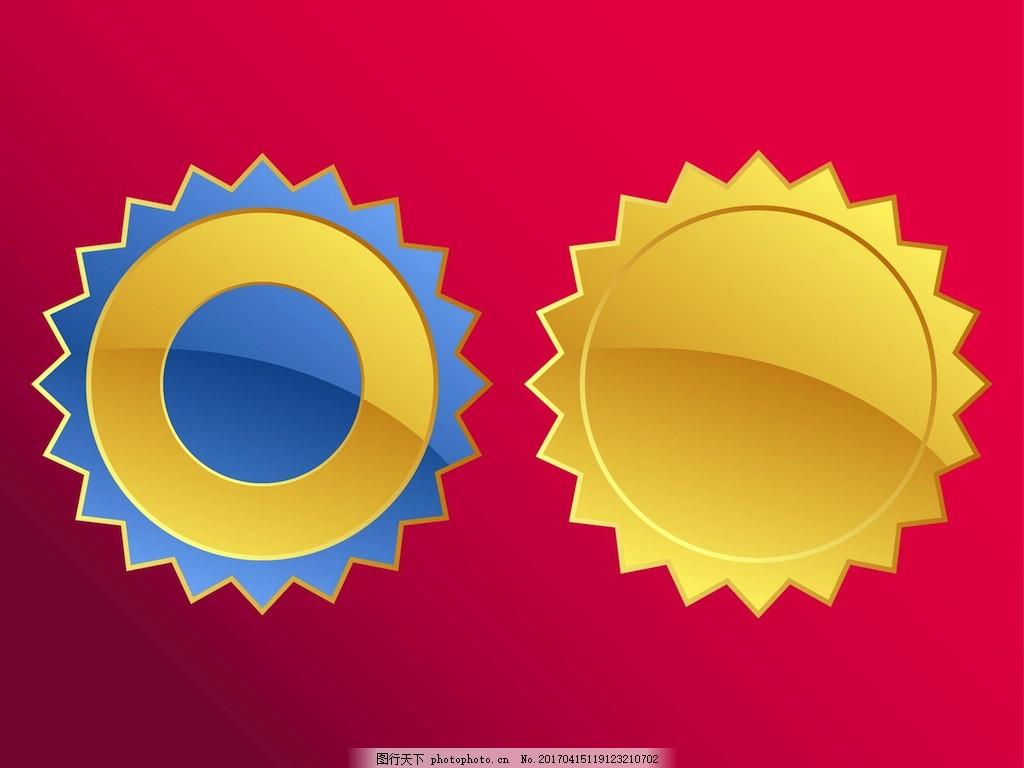 太阳图标 太阳图案 创意太阳 矢量素材 阳光