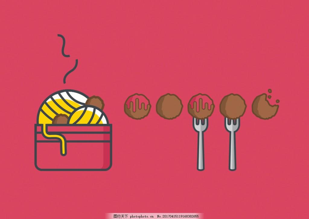矢量肉丸美食 手绘美食 食物 手绘食物 矢量素材 美食插画 美食图标