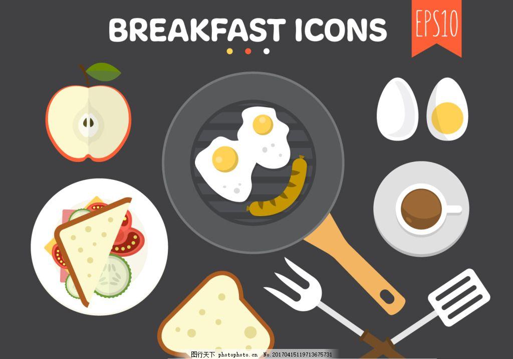 早餐美食手绘插画