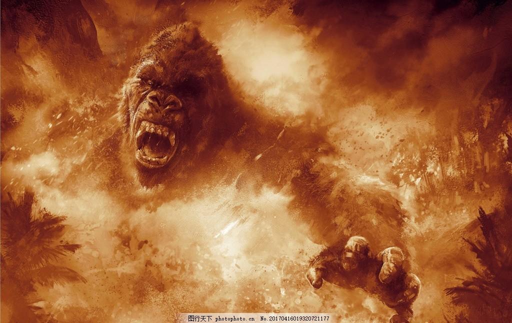 金刚 黑猩猩 骷髅 骷髅岛 汤姆 希德勒斯顿 电影 奇幻片 冒险片