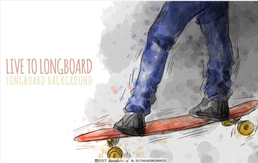 手绘水彩滑板运动海报