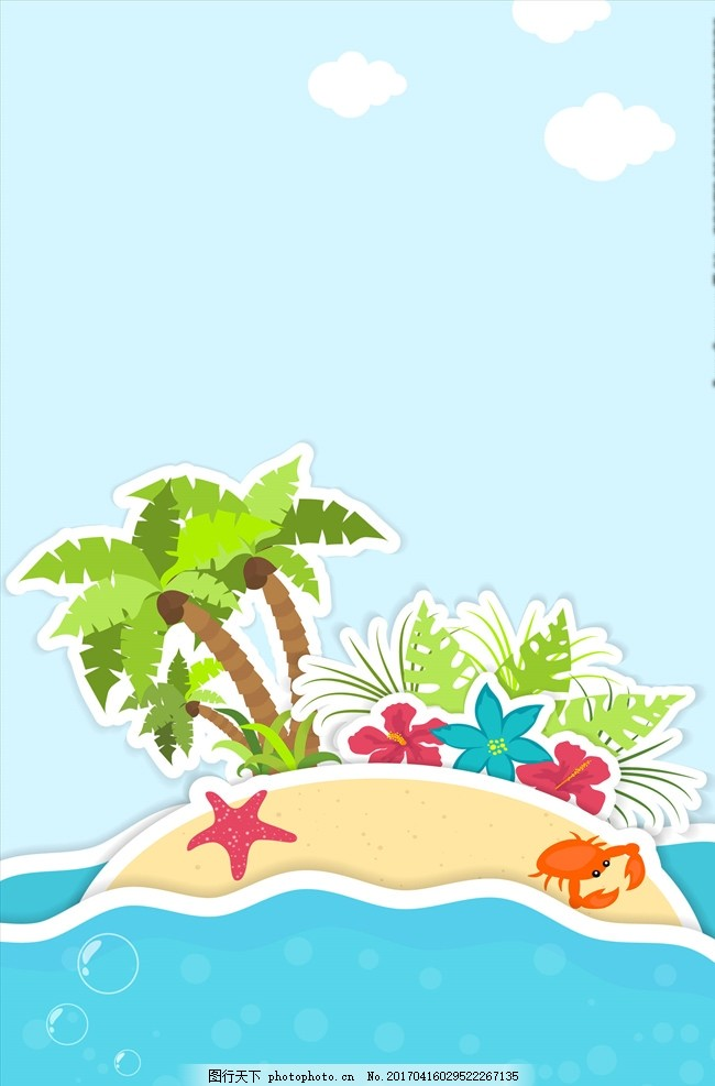 卡通沙滩素材 3d背景墙 卡通画 蓝天白云 海边 沙滩 沙滩背景墙 椰树图片