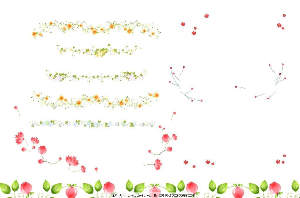 花藤 清新 绿叶边框 春季 边框素材 春天素材 春季素材 文本框 椭圆边框 相框边框 卡通 画框 相框 花朵 树藤 植物 素材 边框 绿色树叶边框 相框素材 卡通相框 唯美 影楼 贺卡 丝带花朵框 圆形花朵边框 绿色 小花 装饰 圆形 指示牌 花卉 矢量 矢量边框 绿藤边框 绿藤相框 树藤边框 树藤相框 设计 广告设计 广告设计 300DPI PSD