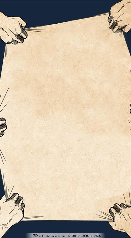 简约背景 h5背景 招聘背景 文艺背景 蓝色背景 设计 广告设计 海报