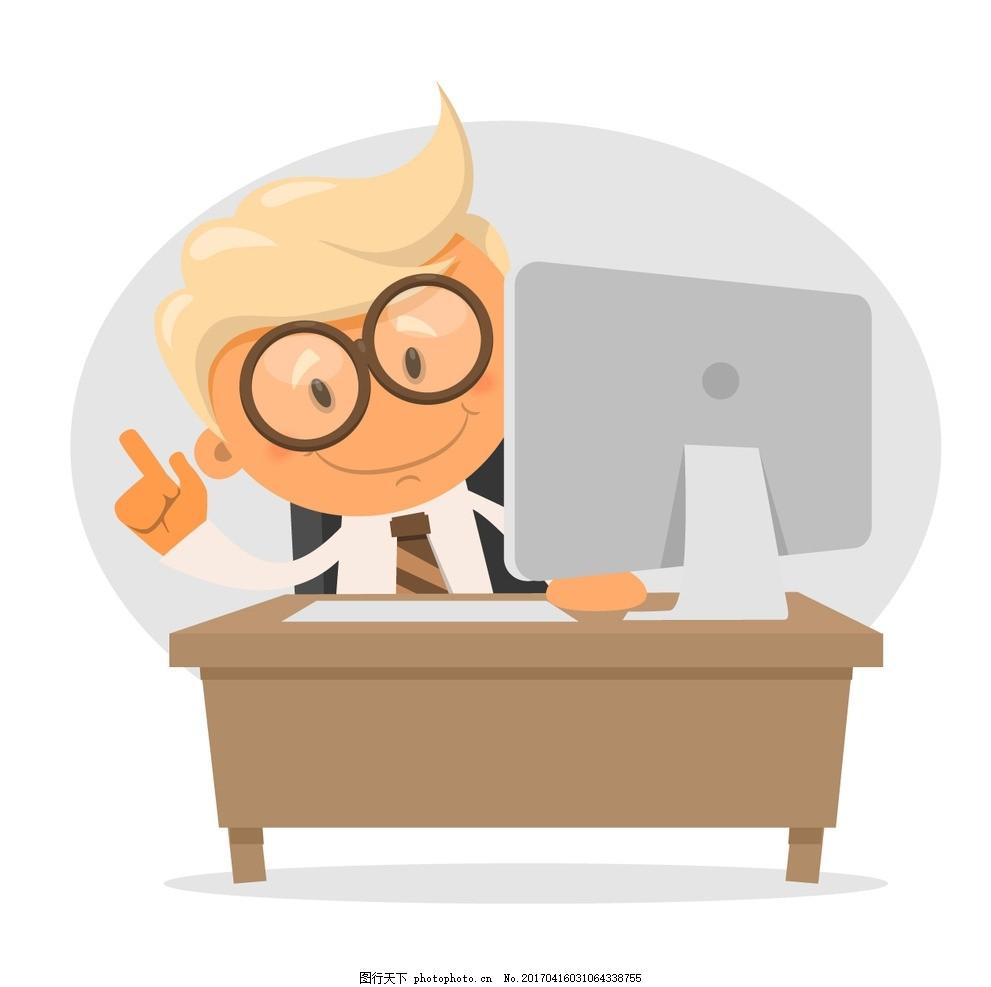 手绘卡通人物 商务 计算机 创意 眼镜 男孩 商人 成就 创造力
