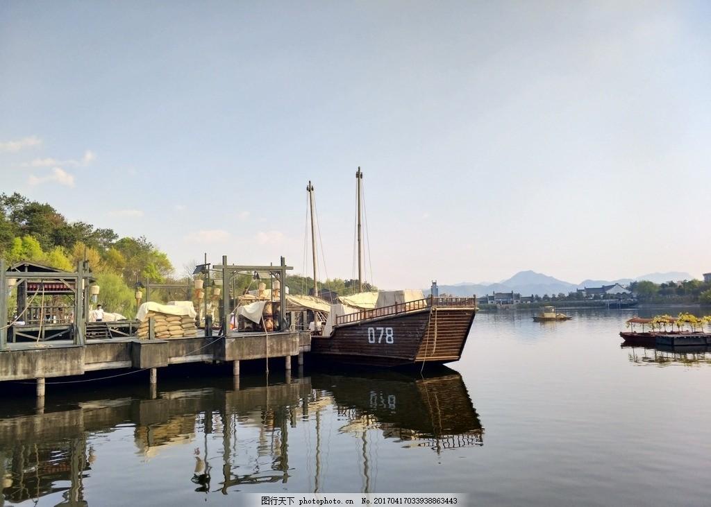 码头 湖边 船 古代码头 木船 停泊 靠岸 风景照 摄影 国内旅游