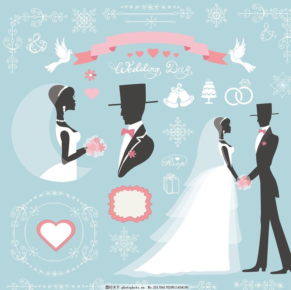 婚礼花卉矢量素材 手绘婚纱新娘 卡通婚纱新娘 婚纱新娘图标 手绘矢量