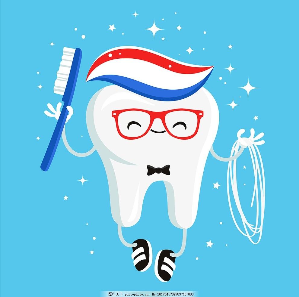 矢量牙齿 牙膏 牙刷 保护牙齿 海报设计 广告设计模板