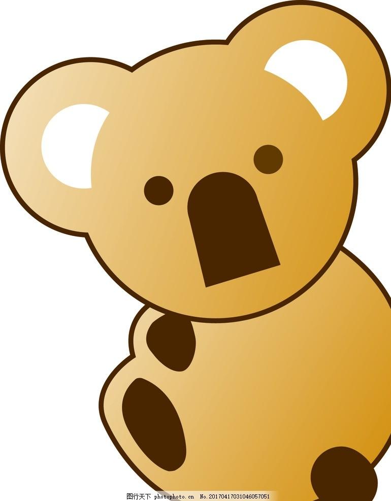 矢量树袋熊考拉 小动物 简笔画 可爱动物 可爱考拉 可爱树袋熊