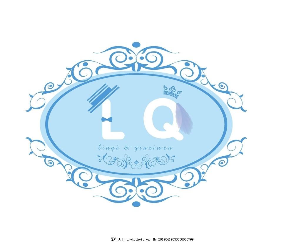 冰雪婚礼蓝色logo 婚礼logo logo 婚庆 婚礼 冰雪 雪花 欧式 蓝色