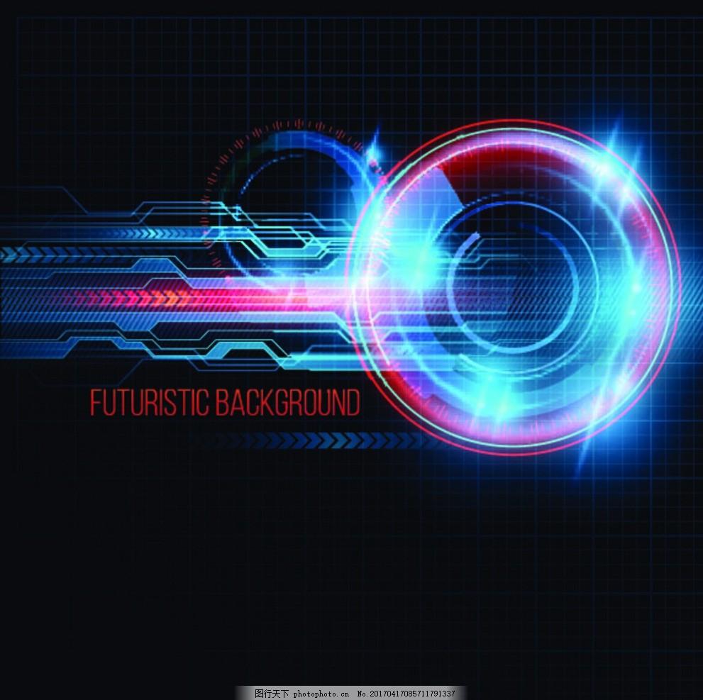 科技背景 唯美 炫酷 数码 电子 高科技背景 底纹边框 背景底纹