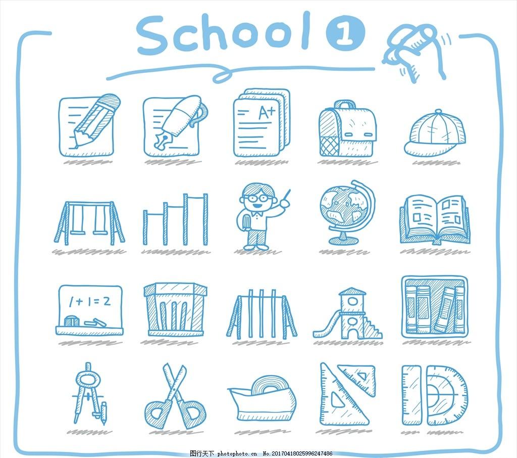 学校生活矢量图案 手绘 绘图 绘画 插图 插画 线条 轮廓画 线条画