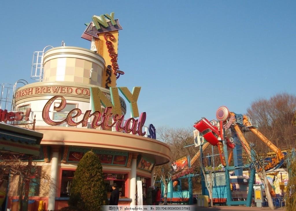游乐园门头设计 乐园规划设计 游乐场 主题乐园 公园设计 环境设计