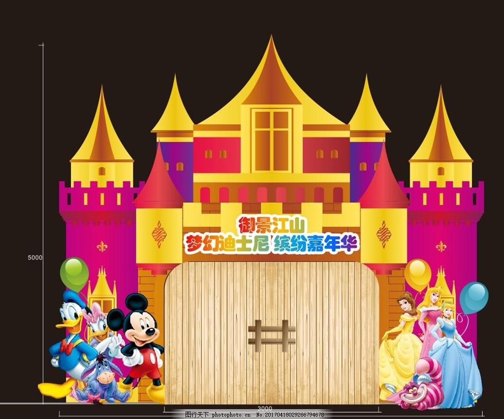 创意造型门头 亲子活动 城堡舞台背景 幼儿园门头 幼儿园装饰 幼儿园