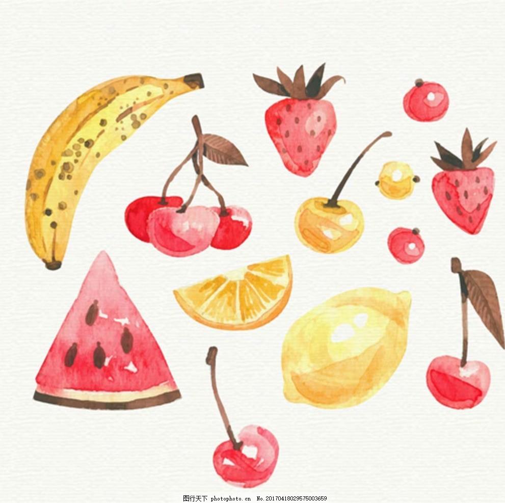 手绘水彩美味水果插图