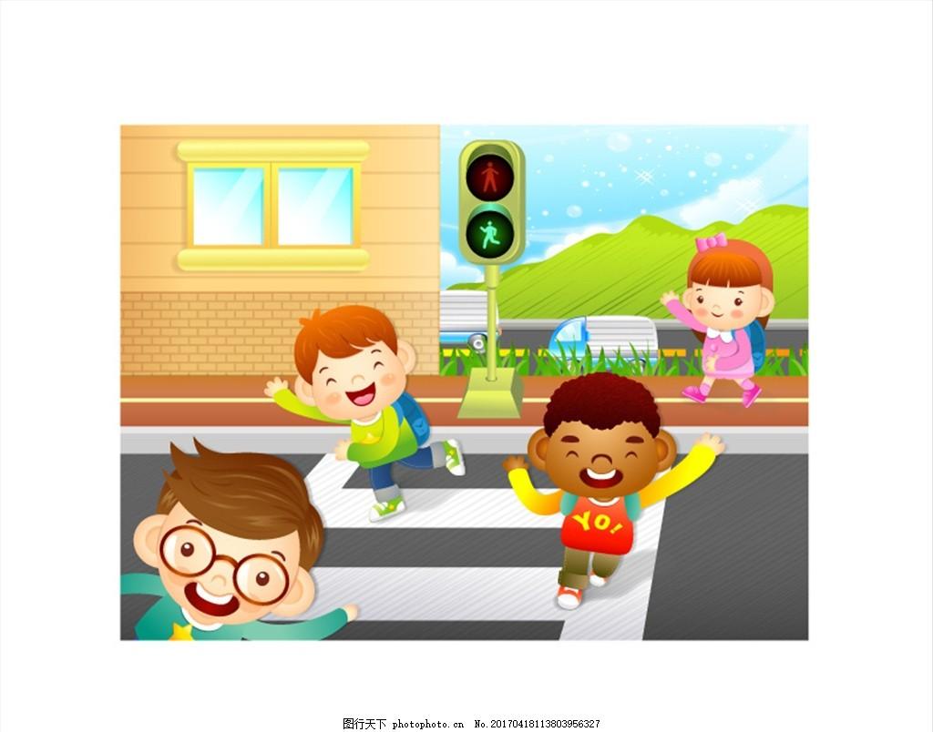 过马路 斑马线 红绿灯 开心 放学 学生 小朋友 孩子 男孩 女孩 卡通图片