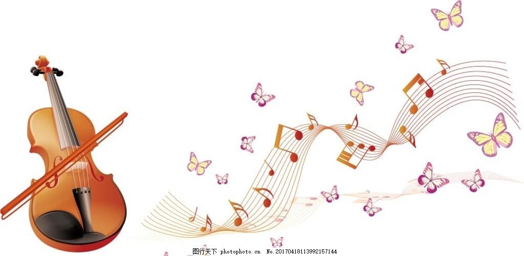 小提琴 音乐 音符 蝴蝶 卡通 矢量 乐谱 广告设计 卡通设计