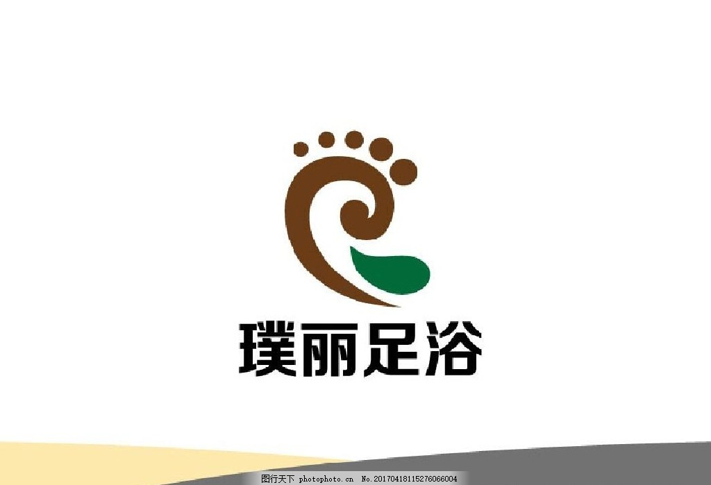 足浴标志 足浴 标志 脚丫 简约 叶子 水 设计 标志图标 其他图标 ai