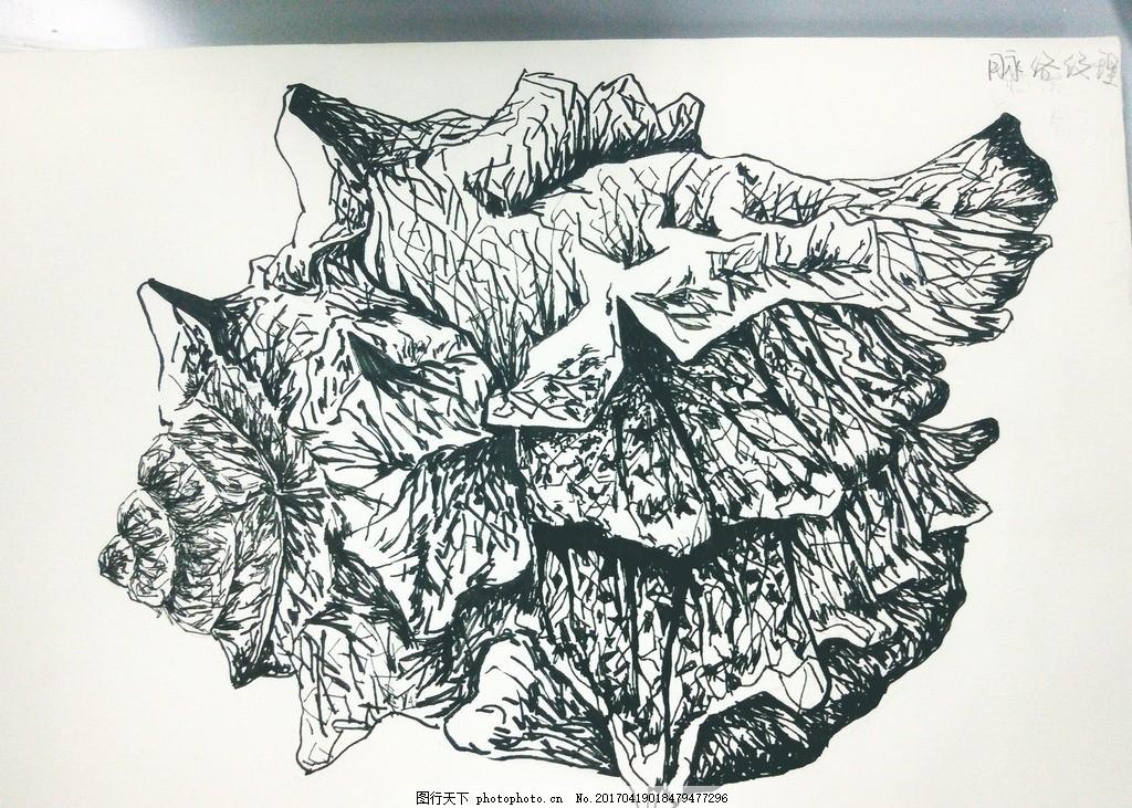 黑白手绘素描鸡尾酒饮品柠檬切片插画装饰边框文本框海报封面版式设计