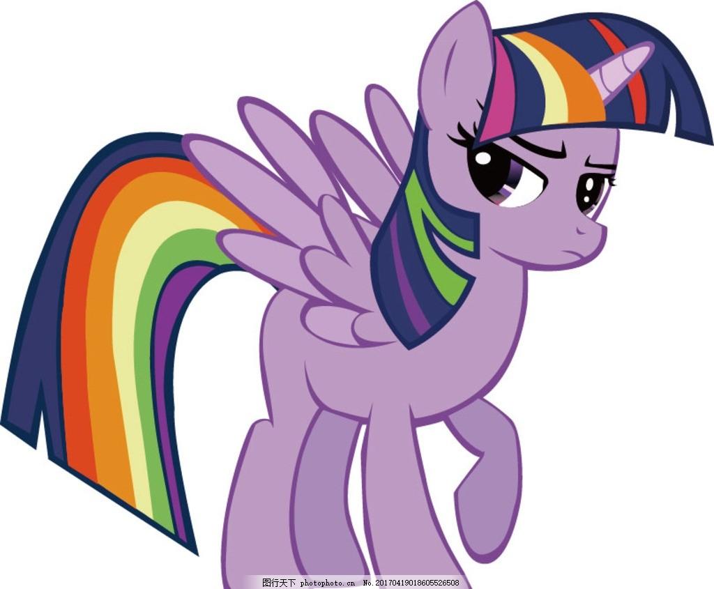 紫色卡通小马