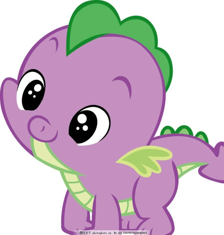 q版卡通小恐龙