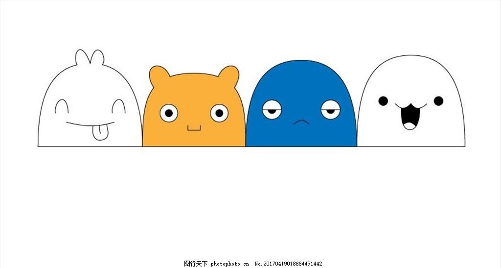 萌萌哒表情之七 表情 萌萌 简笔画 简洁 可爱 画图 设计 动漫动画