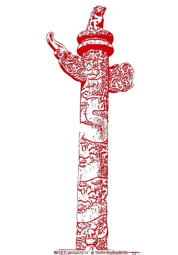 华表柱子手绘素描图