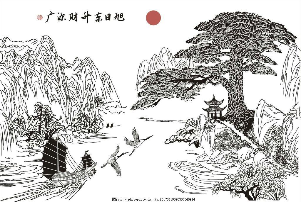 花型 中式 琴棋书画 花型 中式 天花 硅藻泥 墙纸 设计 底纹边框 花边