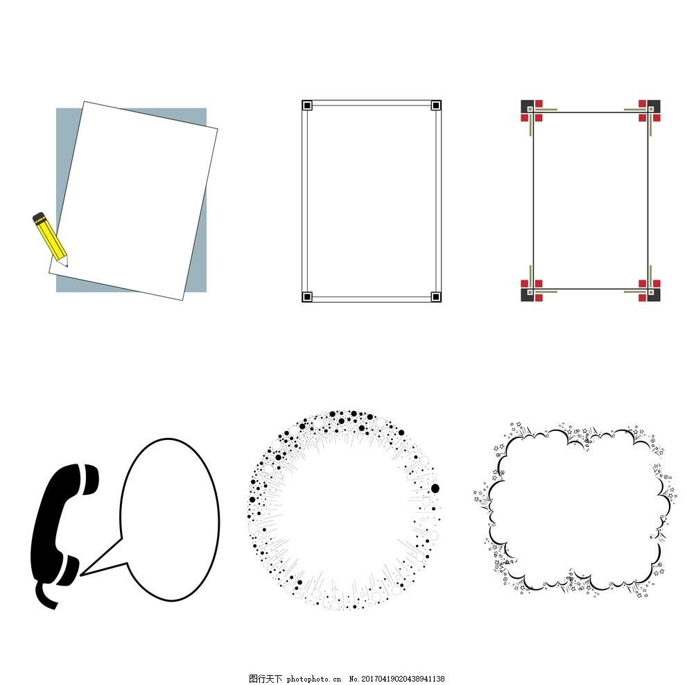 6款简笔边框-2 简笔边框 条纹 装饰边框 电话对话框 铅笔对话框 圆形
