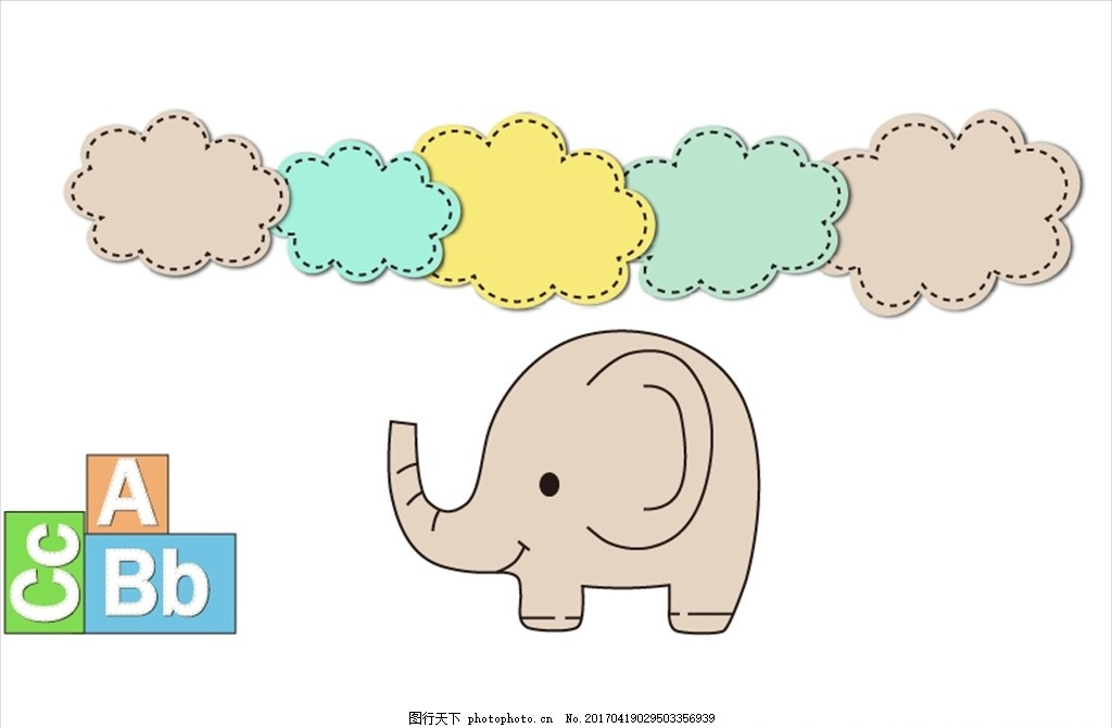 儿童 云朵 小象 生日 背景