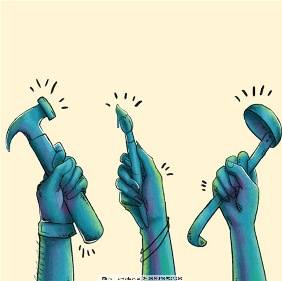 手绘水彩劳动节工具