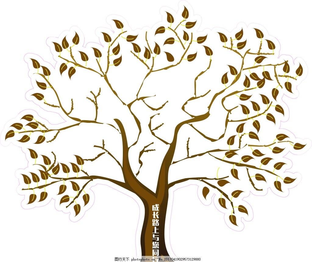 幸运树 照片墙 幸运树 照片墙 成长树 大树 照片墙树 设计 广告设计