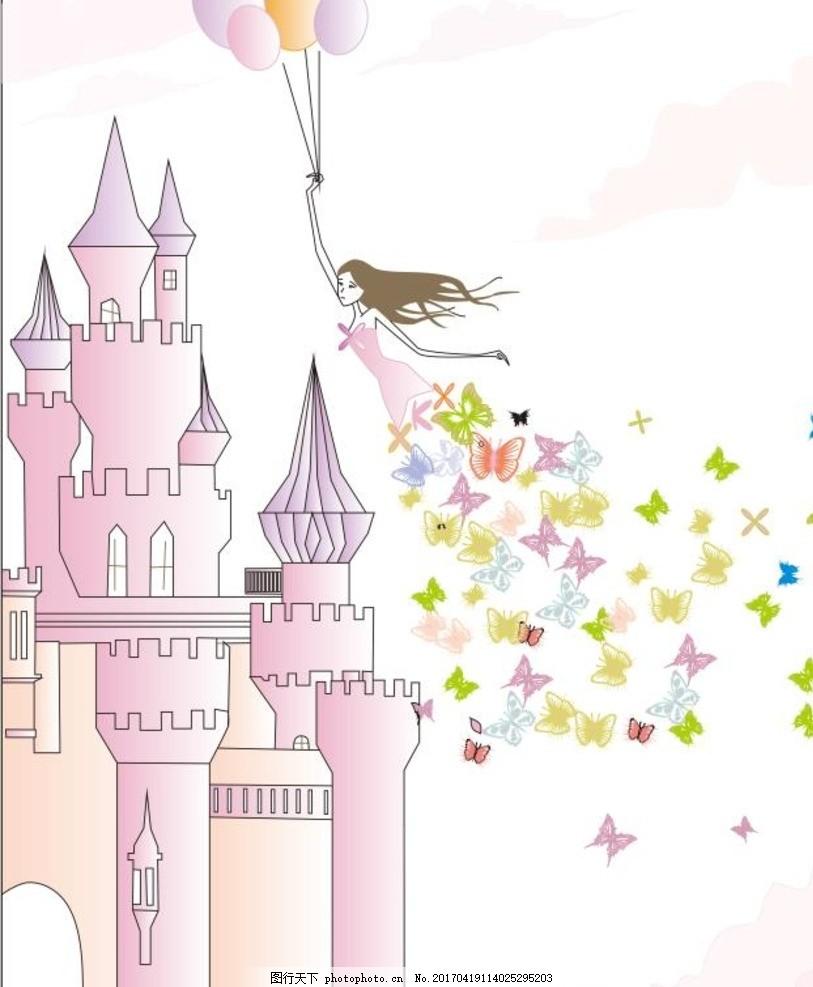 城堡美女气球 蝴蝶 矢量 梦幻 插画 动漫动画 动漫人物