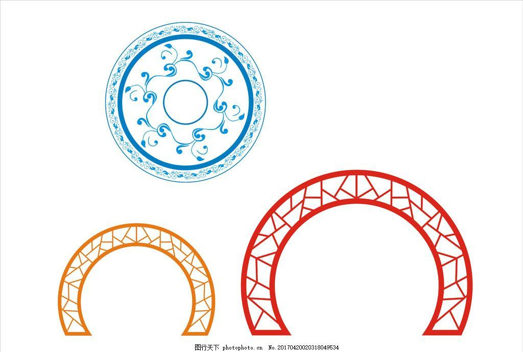 底纹 拱门 圆形花纹 青花瓷花纹 底纹 拱门 圆盘 设计 底纹边框 花边