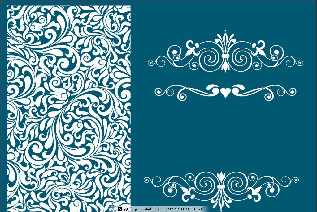欧式花纹 欧式底纹 欧式花边 矢量素材 复古底纹 边框 花纹 酒标 标签