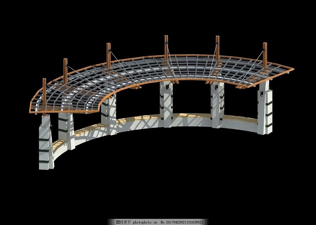 现代风格精品弧形廊架 弧形廊架 花架 现代廊架 廊架 钢结构 设计 3d