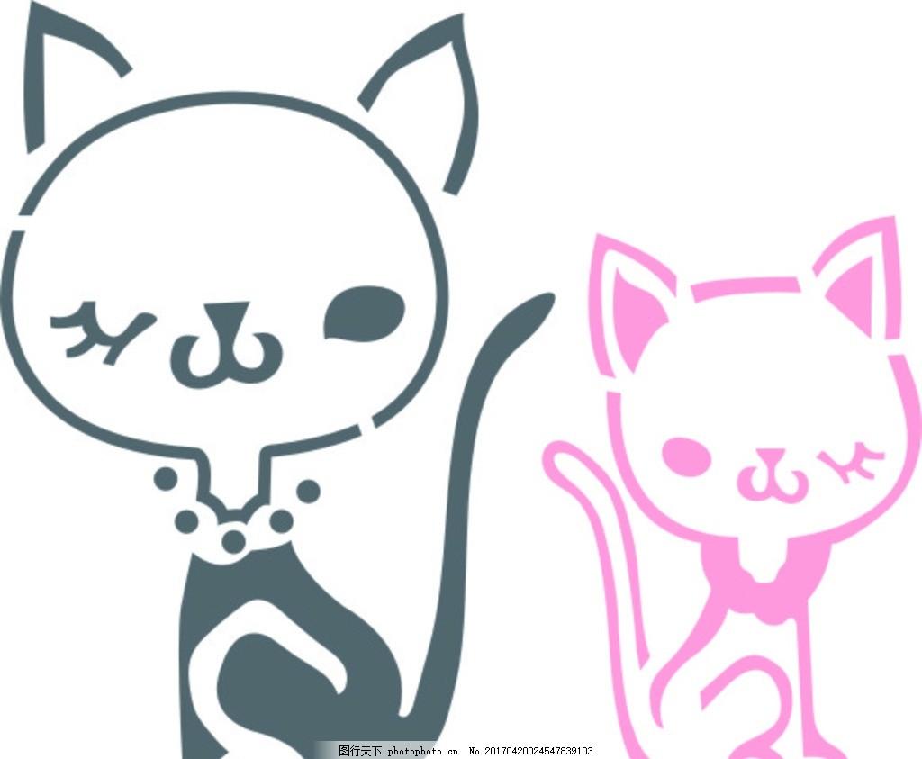 可爱小猫咪 可爱 小猫咪 矢量图 萌图 小猫 设计 生物世界 家禽家畜 c