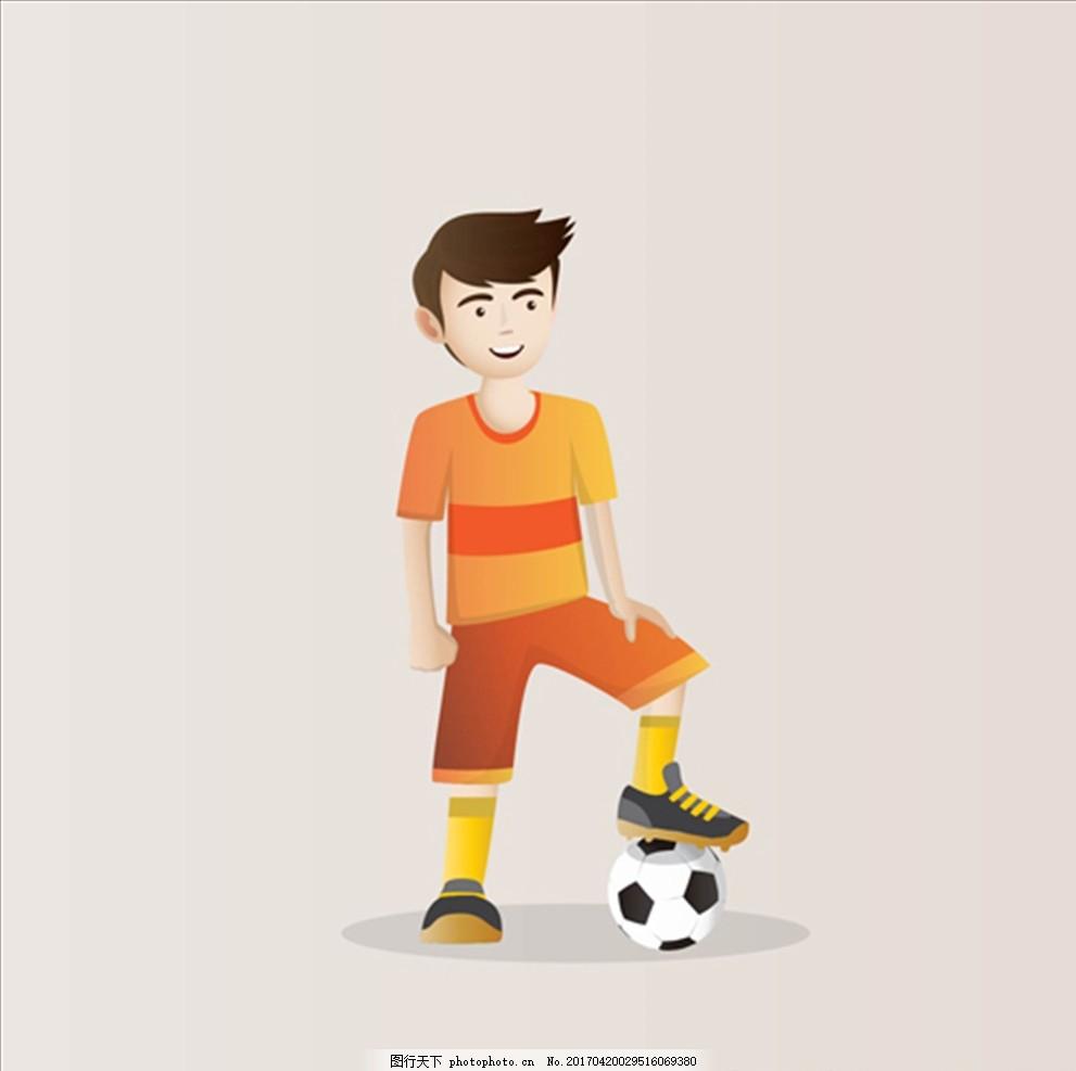 卡通踢足球的男生
