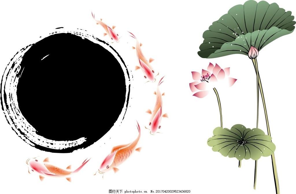 荷花 锦鲤 莲花 花朵 粉色 白色 矢量 古典荷花 中国风 荷花矢量图