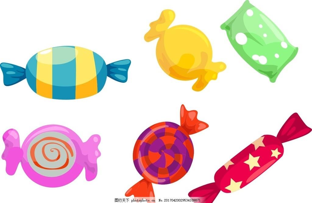 卡通糖果 通素材 可爱 手绘素材 儿童素材 矢量 抽象设计 时尚
