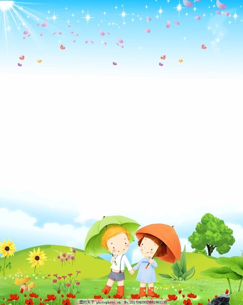 卡通背景 卡通底图 儿童背景 儿童底图 蓝天白云 木栅栏 卡通儿童