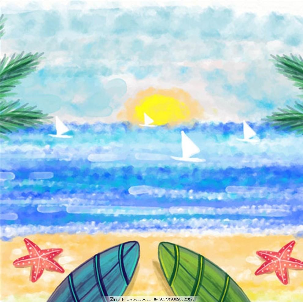 手绘水彩夏季冲浪插图