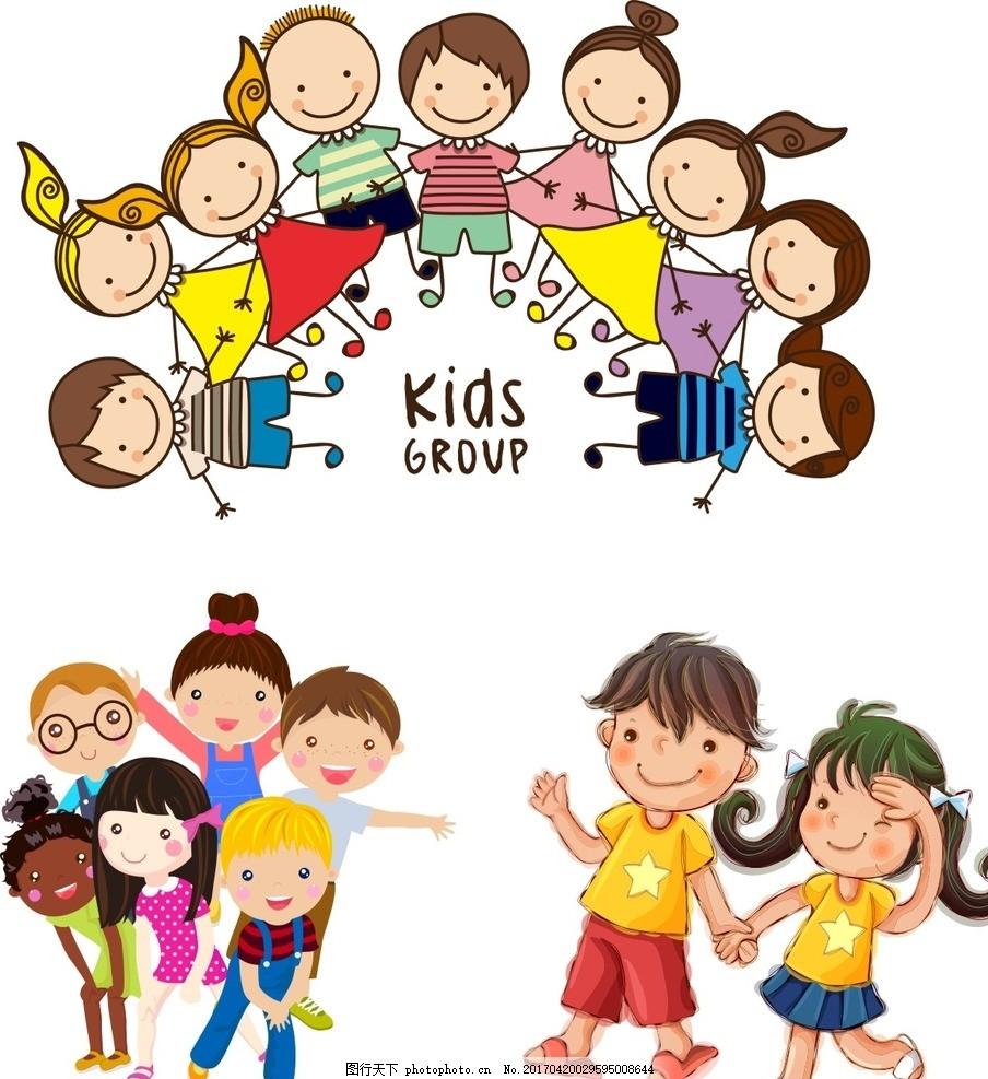 矢量素材 幼儿园 卡通儿童 矢量儿童 手绘儿童 可爱儿童 卡通女孩图片